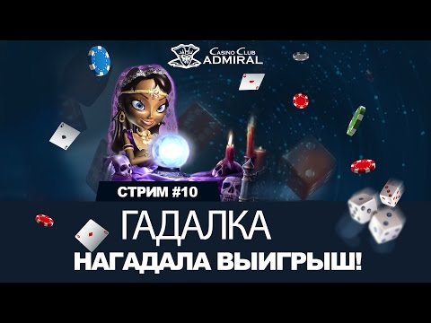 Железный человек расщедрился на 700К рублей!из YouTube · С высокой четкостью · Длительность: 3 мин29 с  · Просмотров: 672 · отправлено: 6/1/2017 · кем отправлено: Stream Admiral