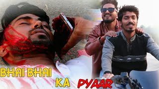 Bhai Bhai Ka Pyaar - Emotional Love Story - Vijay Kumar Viner