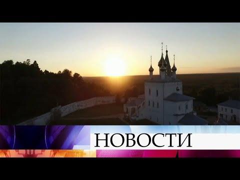 Один из древнейших городов Владимирской области Гороховец отмечает большой юбилей.