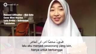 Lyric Kun Anta Arabic-indonesia