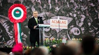 Orbán Viktor ünnepi beszéde 2018. március 15-én