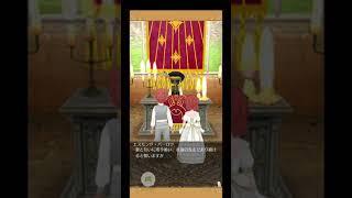 エルネア王国、初代イシュアちゃんの結婚式♥️