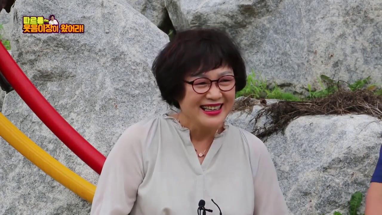 [김영식웃음박사TV] 김영식 웃음이장이간다 곡성옥과편II