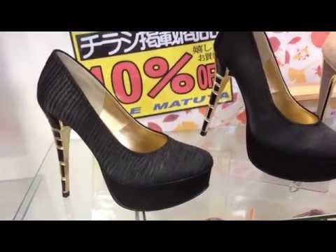 靴 婦人靴 秋物パンプス 高寸ヒール ウェッジ スエード 人気カラー 和歌山
