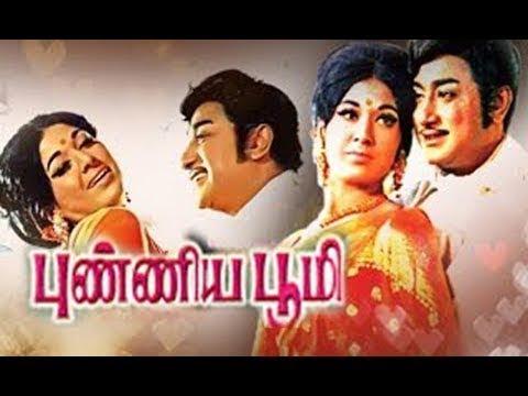 Punniya Boomi | Tamil Classic Movie | Sivaji Ganesan,Vanisri, M.N.Nambiar | M.S.Viswanathan