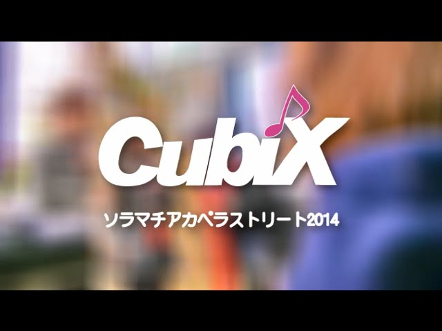 CubiX YES-BURN