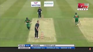 Bangladesh Walton tri nation series live