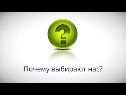 Промо ролик PrestigeGroup   компания по созданию и продвижению сайтов