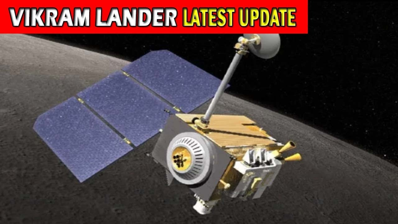 Chandrayaan 2 latest update | NASA made another attempt to find Vikram Lander | ISRO | space science