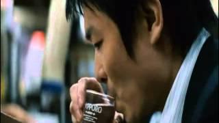 Bibo No Aozora   Ryuichi Sakamoto