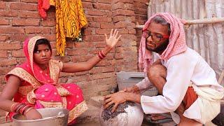 Bhojpuri comedy || चंडालिन पतोह लाचार सासुर || #Chindalin Patoh Lachar Sasur || khesari 2 | Neha ji