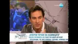 България без цензура=България без ценз