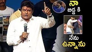 Nandamuri Balakrishana Emotional Words about Harikrishana and Jr NTR at Aravinda Sametha Sucess Meet
