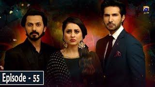 Munafiq - Episode 55 - 8th April 2020 - HAR PAL GEO