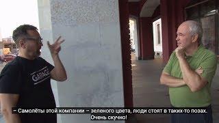 Интервью с глухим дизайнером Геннадием Курбатом. С субтитрами