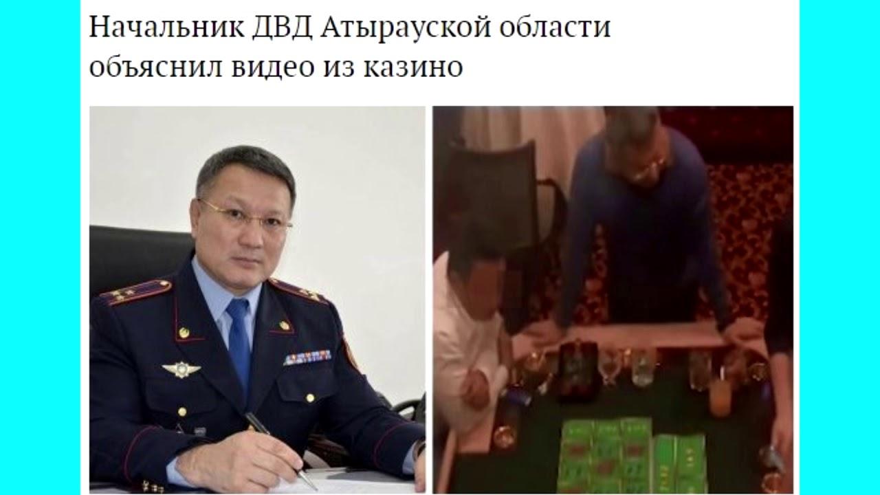 Хорошие казино в минске