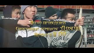 29 и 30 апреля, I этап отборочных  соревнований  по национальному многоборью «Игры Дыгына».