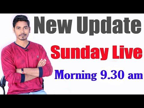 Apke Liye Kuch New Update.... Live Call | DK Tech Hindi