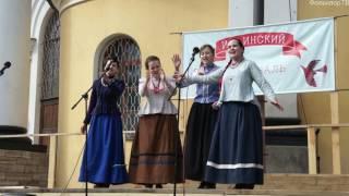 Ильинский Фестиваль 2017  - Чапура