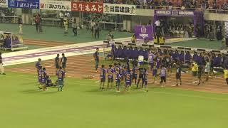 2018.08.11 2018 明治安田生命J1リーグ 第21節 V・ファーレン長崎戦 ...