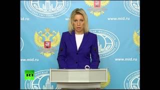 Брифинг для прессы официального представителя МИД РФ Марии Захаровой