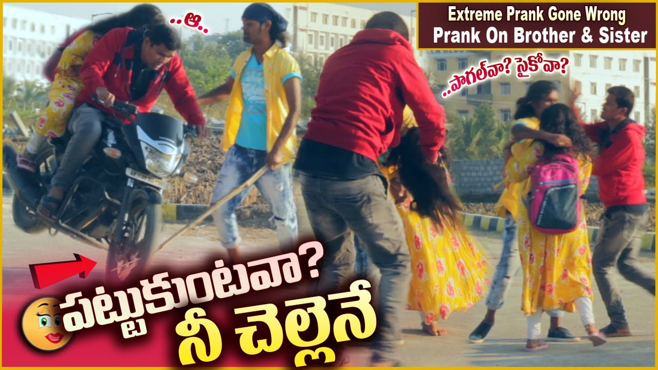 Extreme Expose Task On Brother & Sister   Gold Digger Pranks in Telugu   #tag Entertainments