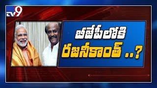 Superstar Rajinikanth to join BJP? - TV9