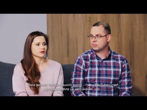 Ольга та Дмитро Матвей. Іду на Ти