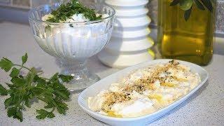 Ваши гости НИКОГДА не догадаются из чего это! Закуска - салат из сельдерея | Турецкий Рецепт