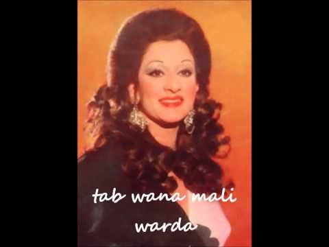 TAB WANA MALI - WARDA