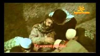 Heb Be Xweda 09 Ya Muhammed S A V