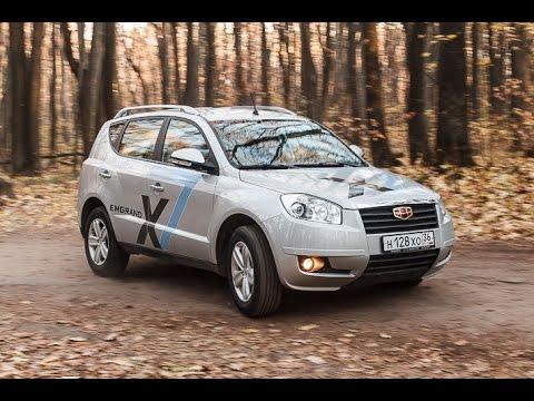 Автомобили Geely весь модельный ряд 2015 цены
