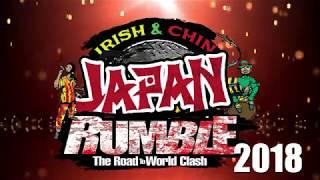 JAPAN RUMBLE 2018