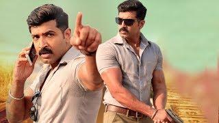 Arun Vijay Latest Tamil Movie - Vedha || Sheela, Srikanth Deva || Full Hd