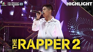 PLEASE | กัน charlie.G | THE RAPPER 2