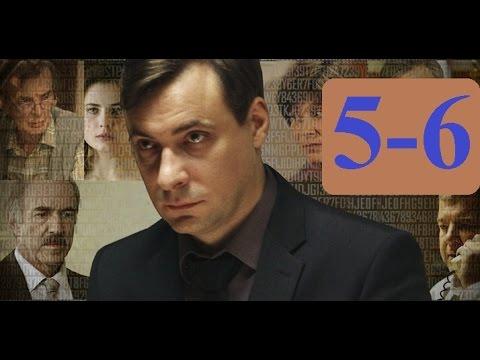 Родина фильм с Владимиром Машковым