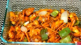 Bangladeshi Chinese Restaurant Recipe- Chili Chicken