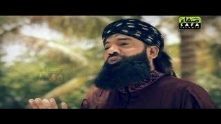 Qasida Burda Sharif - Imran Sheikh Attari
