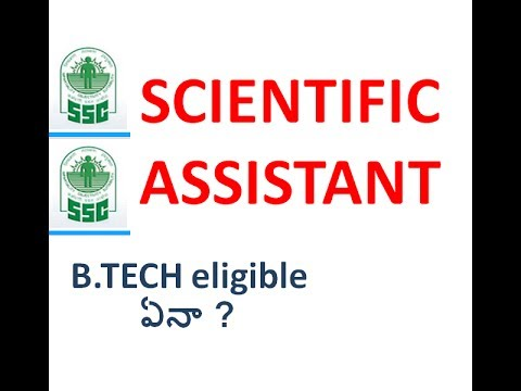 ssc scientific assistant job || are btech eligible or not?