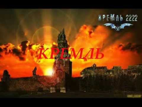 картинки кремль 2222