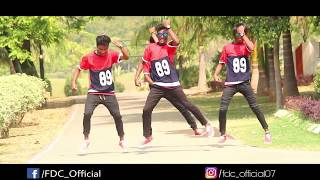 A RE PHOOL KUMARI || MUSAIK MUSAIK II FDC II NEW NAGPURI DANCE II ROURKELA || 2018