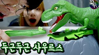 공룡몰래 아기공룡 훔치기(?) (나무토막맞기주의ㅋㅋㅋ) 핵꿀잼 [ 꾹TV ]