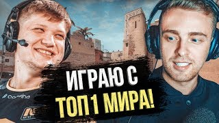 Famous Russian singer and S1MPLE in CS:GO
