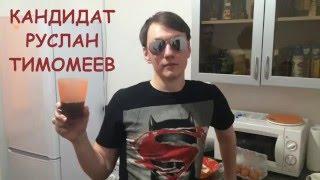 Народный декан. Руслан Тимомеев. Арт-хаус. CamRip. 2016.