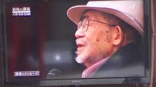 大林宜彦、映画作家80歳。ガンで余命三か月と告げられても、まだ一年半...