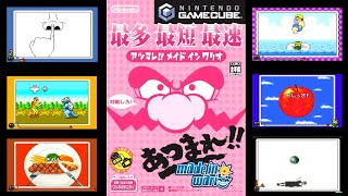 【4人実況】大流行した傑作ゲーム『 あつまれ!!メイド イン ワリオ  』
