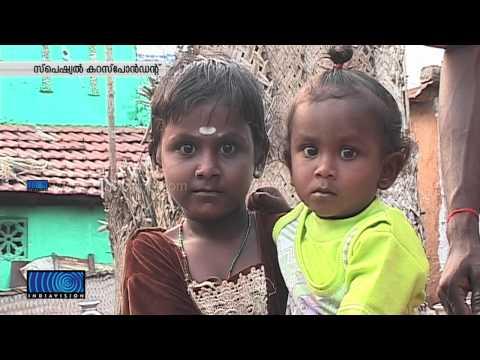 'Asprisyaraya Karutha Sooryanmar'-Special Correspondent Episode_HD