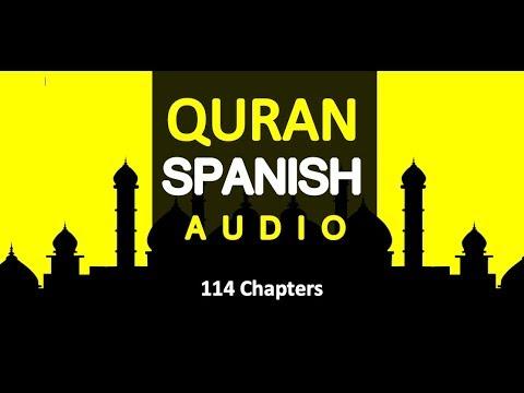 EL CORAN QURAN KORAN AUDIO SPANISH TRANSLATION   ONLY SURAH  AL KAFIRUN