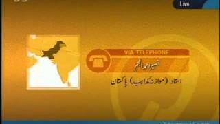 Marriage of the Holy Prophet saw with Hadhrat Aisha ra  Explained persented by khalid Qadiani
