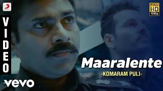 Komaram Puli - Maaralente Video | A.R. Rahman | Pawan Kalyan